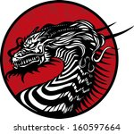 dragon | Shutterstock . vector #160597664