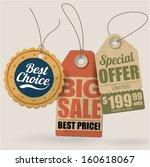 retro style cardboard vintage...   Shutterstock .eps vector #160618067