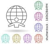 globe  website multi color icon....