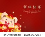 happy chinese new year  year of ... | Shutterstock .eps vector #1606307287