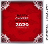 chinese new year 2020 banner.... | Shutterstock .eps vector #1606521994