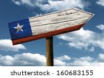 chile flag wooden sign with a... | Shutterstock . vector #160683155