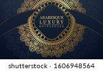 luxury ornamental mandala... | Shutterstock .eps vector #1606948564