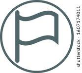line flag icon. vector...