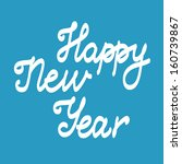 new year card concept. holiday... | Shutterstock .eps vector #160739867