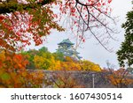 Osaka Castle Building With...
