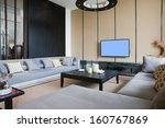 living room with nice decoration | Shutterstock . vector #160767869