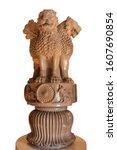 Pillars Of Ashoka In Varanasi