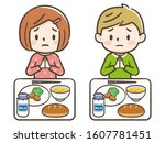 children dissatisfied with low...   Shutterstock .eps vector #1607781451
