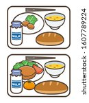 illustration of two school...   Shutterstock .eps vector #1607789224