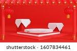 3d render image of red... | Shutterstock . vector #1607834461