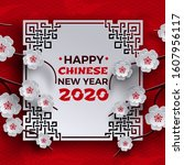 chinese new year 2020 banner.... | Shutterstock .eps vector #1607956117