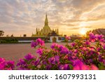 Pha That Luang  Vientiane...