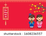 vietnamese new year  tet ... | Shutterstock .eps vector #1608236557