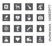 vector medic icons set. | Shutterstock .eps vector #160833977