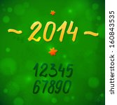 2014  greeting the new year.... | Shutterstock .eps vector #160843535