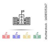 school multi color style icon....
