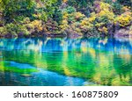 colorful lake in autumn at... | Shutterstock . vector #160875809