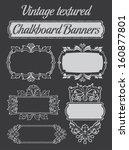 vintage textured chalkboard... | Shutterstock .eps vector #160877801