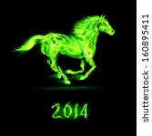 Raster version. New Year 2014: running green fire horse on black background. - stock photo