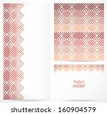 set of seamless pattern and... | Shutterstock .eps vector #160904579