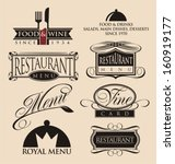 vintage set of restaurant signs ... | Shutterstock .eps vector #160919177