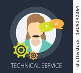help icon  technical support...   Shutterstock .eps vector #1609242364