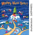 christmas card. happy new year. ... | Shutterstock .eps vector #160944851