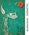 hand holding a flower template  ... | Shutterstock . vector #160964741
