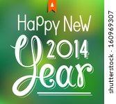 new year bacrground  | Shutterstock .eps vector #160969307