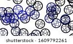 light purple vector backdrop... | Shutterstock .eps vector #1609792261