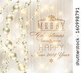 vector elegant glittery pearls... | Shutterstock .eps vector #160998791