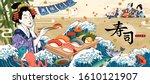 sushi bar ads with geisha... | Shutterstock .eps vector #1610121907