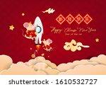 cute rats cartoon riding rocket ... | Shutterstock .eps vector #1610532727