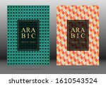 muslim pattern vector cover... | Shutterstock .eps vector #1610543524