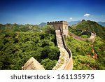 the great wall of china near... | Shutterstock . vector #161135975