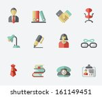 office icons | Shutterstock .eps vector #161149451