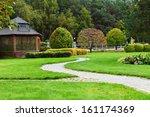 green garden | Shutterstock . vector #161174369