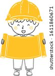 doodle illustration of a kid... | Shutterstock .eps vector #1611860671