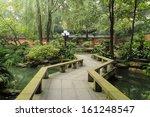 chinese garden | Shutterstock . vector #161248547