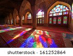 shiraz  iran        october 9 ... | Shutterstock . vector #161252864