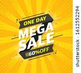 gray sale banner template... | Shutterstock .eps vector #1612552294