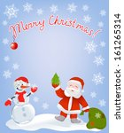 christmas card with santa and... | Shutterstock .eps vector #161265314