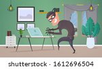 thief in the house. a robber... | Shutterstock .eps vector #1612696504