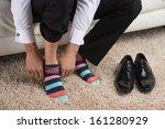 close up of a man wearing... | Shutterstock . vector #161280929