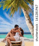 couple on the beach at tropical ... | Shutterstock . vector #161281967