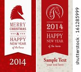 happy new year 2014 vector... | Shutterstock .eps vector #161285999