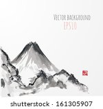 mountains  hand drawn with ink... | Shutterstock .eps vector #161305907
