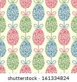 vector illustration of seamless ... | Shutterstock .eps vector #161334824