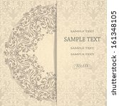 invitation card in an old style | Shutterstock .eps vector #161348105